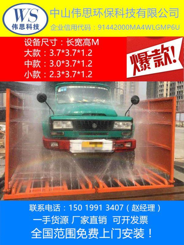 http://himg.china.cn/0/4_706_236984_601_800.jpg