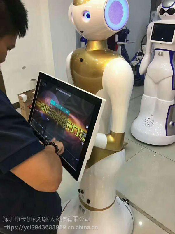 32存大屏广告机器人可租赁免费定制logo
