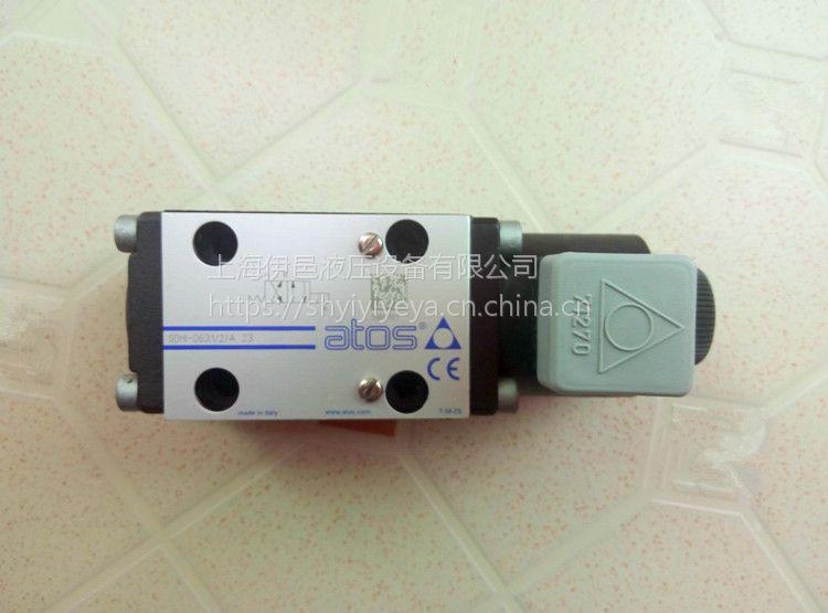 SDHI-0631/2 23特价库存意大利ATOS电磁阀