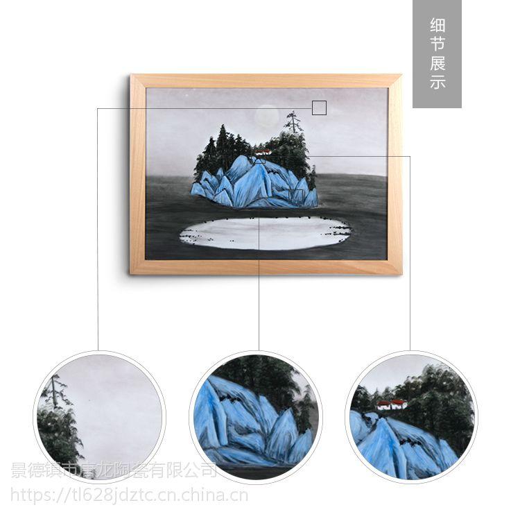 瓷板画四条屏定制厂家,山水花卉瓷板画批发