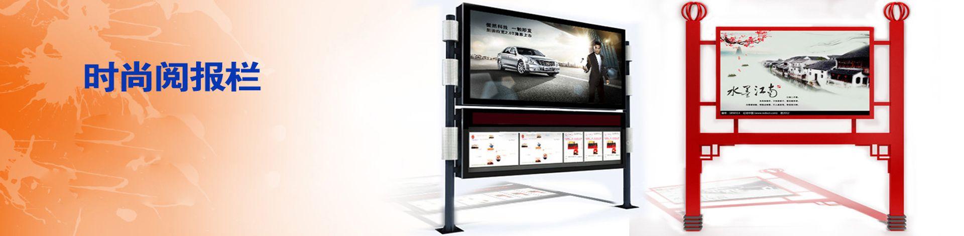 江苏中阳智能广告设备有限公司