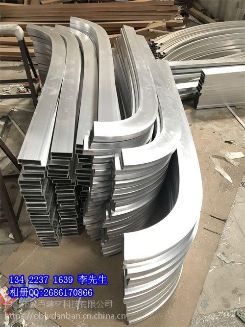 欧百建材弧形木纹铝方通吊顶厂家电话13422371639李生