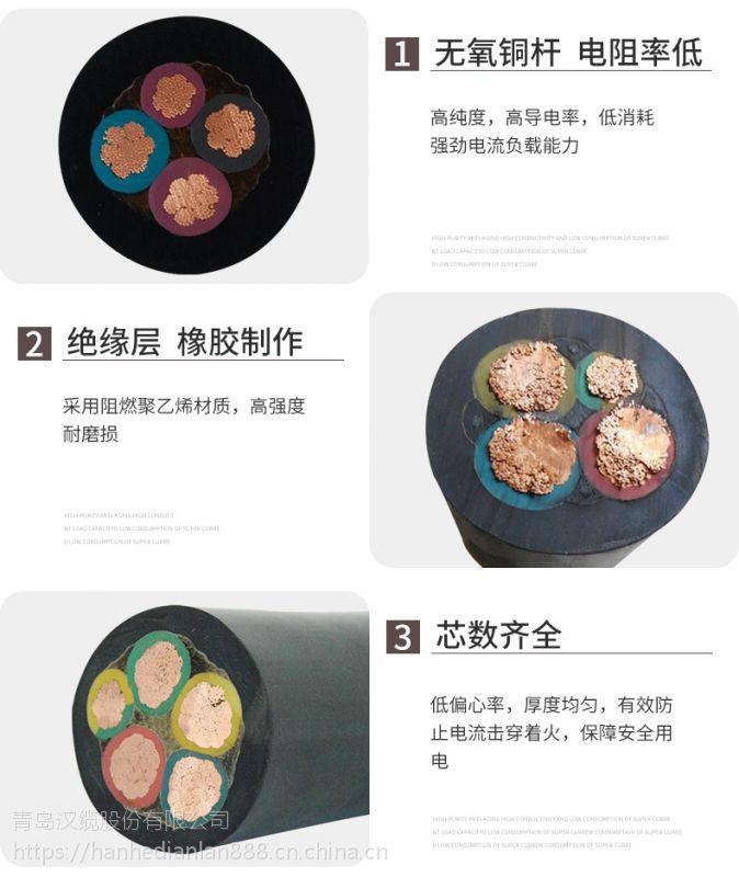 青岛汉河电缆耐磨电线电缆厂家直销