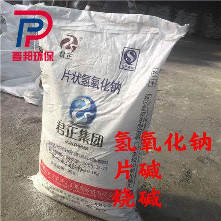 http://himg.china.cn/0/4_707_1040827_450_450.jpg