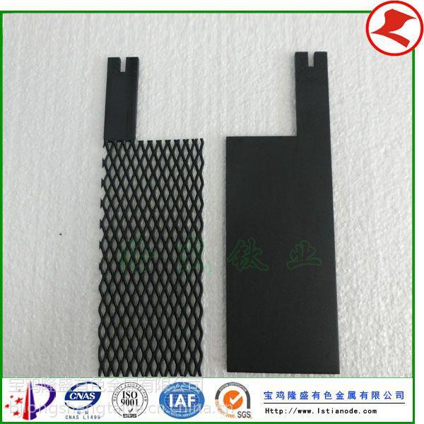 宝鸡隆盛供应大型钛阳极组件,钛阳极板