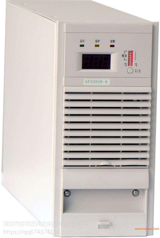 ZN-GKM10/220RT直流屏充电模块维修/销售ZN-GKM10/220RT