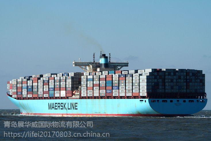 青岛到巴尔的摩BALTIMORE,MD拼箱国际海运|专业美国航线|美国整柜拼箱优势货运代理物流服务