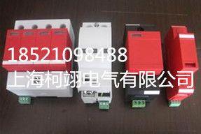 甘肃省AM80B+C/B/3P+N电涌保护器