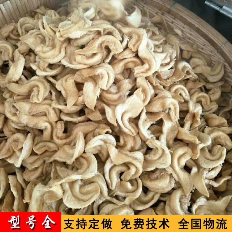 邯郸厂家直销小型豆皮机 销售豆制品牛排鸡翅机 素鸡翅牛排豆皮机视频