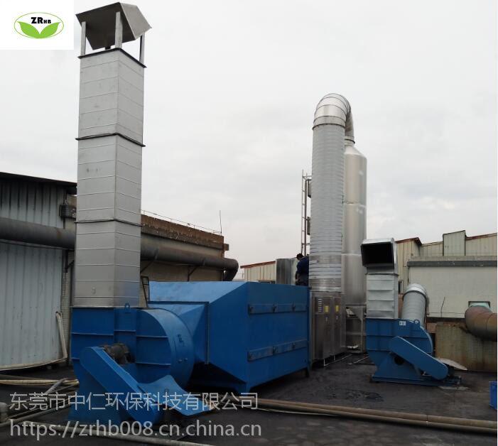 潮州塑料厂废气净化工程