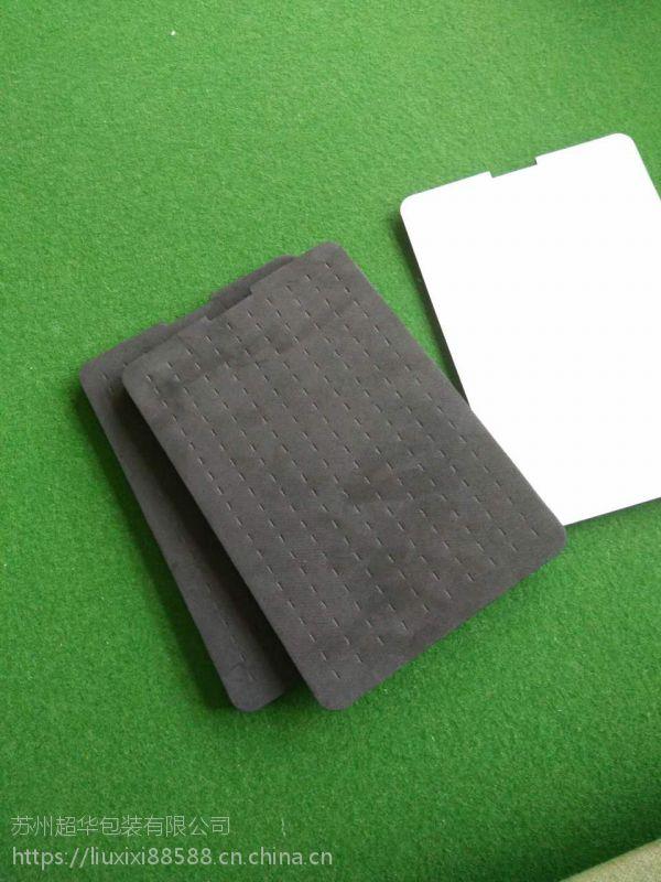 消除静电包装内衬 eva材质 环保无味 苏州吴中厂家低价直销