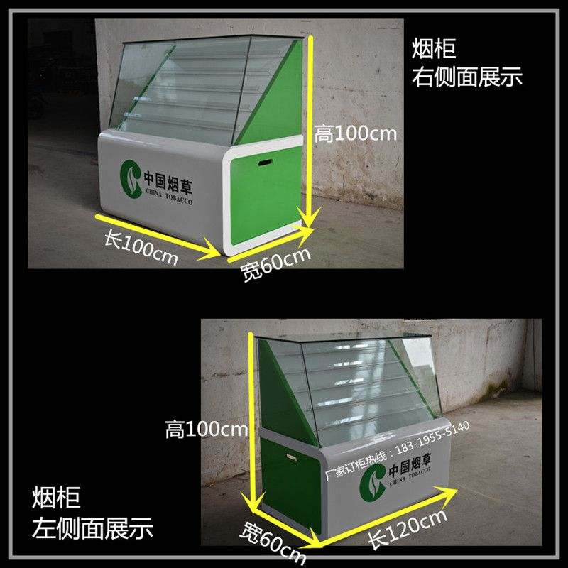 喀什定做便利店烟柜酒柜 中国烟草柜收银台组合烟柜