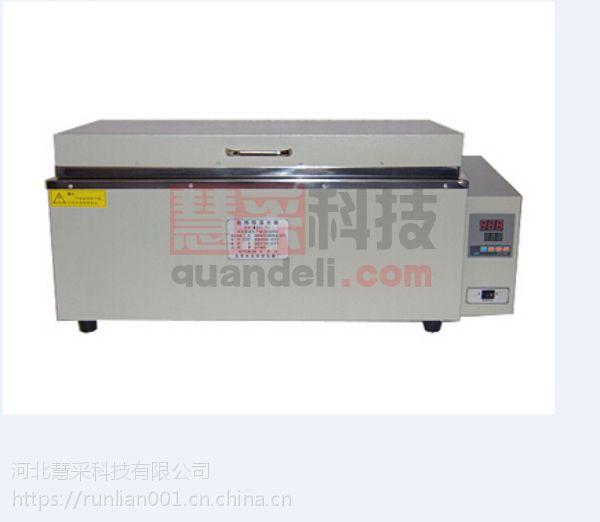 恒温仪 智能式控温仪 电热恒温水箱 SHHW21.420AI