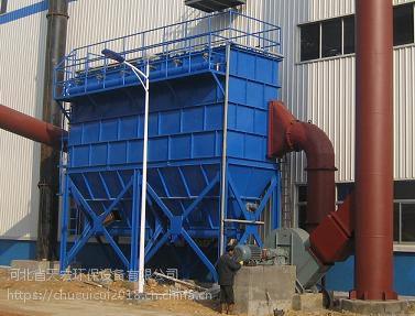 除尘器生产厂家--河北天宏环保设备有限公司