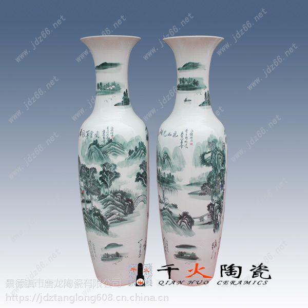景德镇陶瓷加盟厂家多不多 千火陶瓷