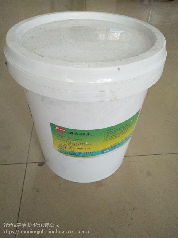 昆明消毒粉剂在果蔬保鲜中的重要作用