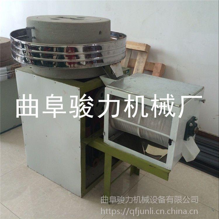 热销 面粉石磨机 全自动小麦面粉机 小型石磨面粉机 骏力机械