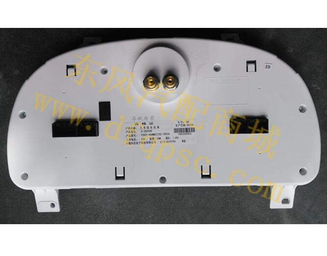 源头直供C-ZB290F_东风特商组合仪表总成_P3821-H04MRZ