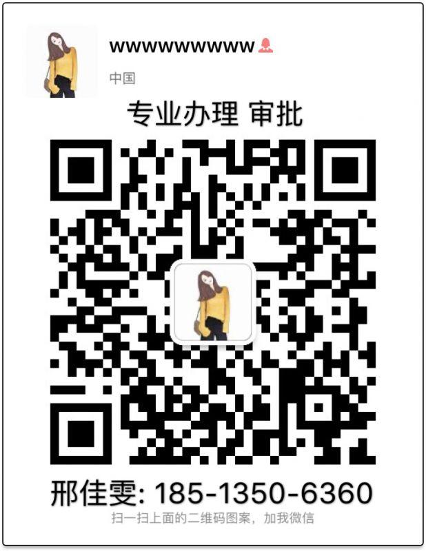 http://himg.china.cn/0/4_707_241986_618_800.jpg