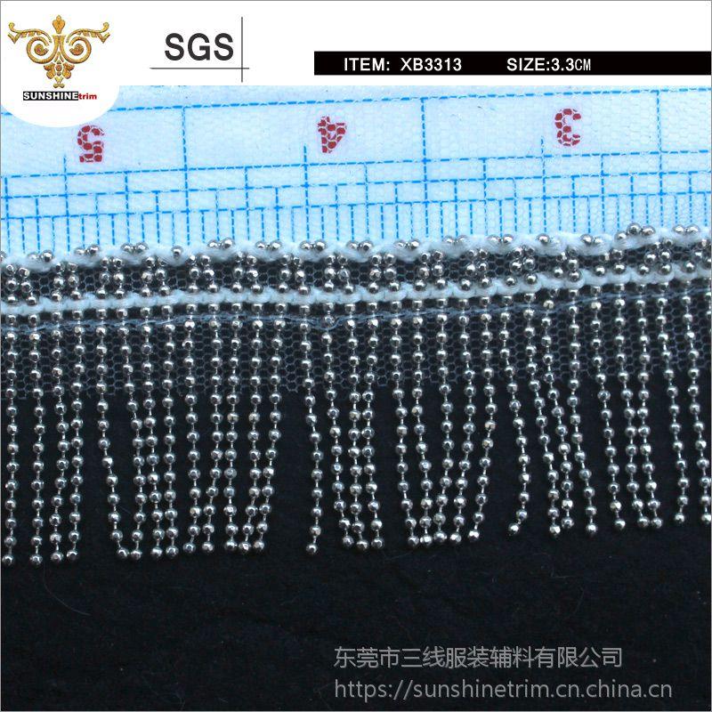 供应【2018热卖】加密网底金属珠链排须花边,铜珠链流苏
