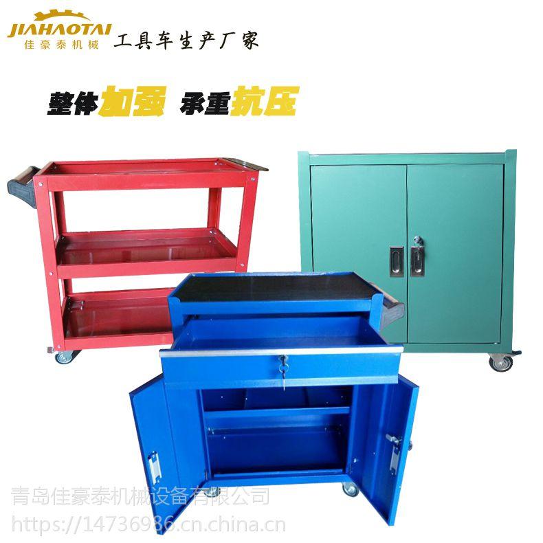 葫芦岛龙港区出售 冷轧钢板工具车 汽车修理柜 安装简单