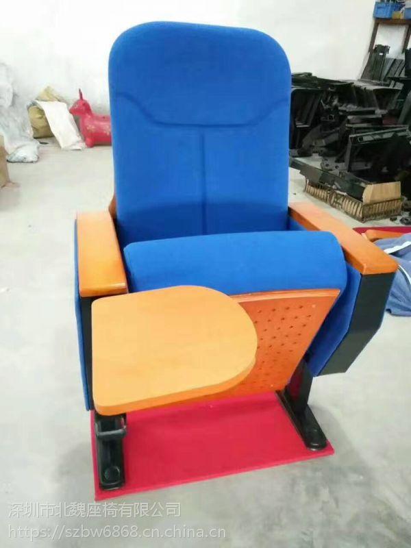 剧院椅*影院座椅*影院椅(礼堂椅生厂家_2018广东名牌企业)