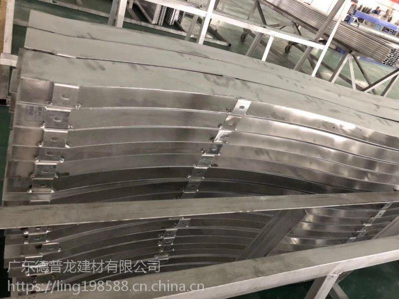广东弧形方通老品牌生产厂家更专业