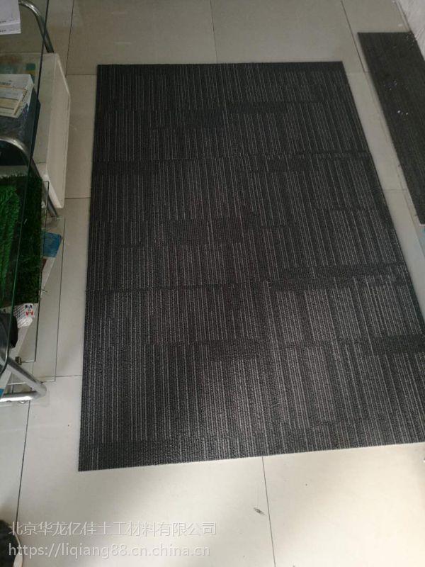 方块办公地毯丙纶毯面厂家直销含铺装