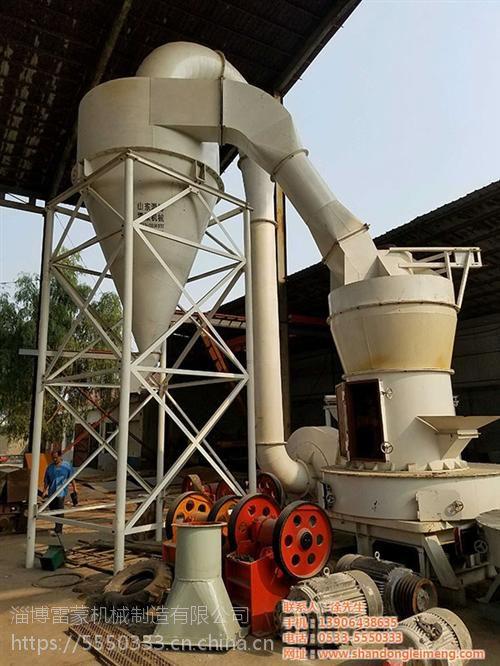 包头雷蒙磨粉机_雷蒙机械(图)_新型雷蒙磨粉机