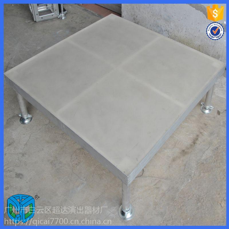制造定制铝合金活动舞台 可升降调节婚庆独立舞台 防滑防水舞台