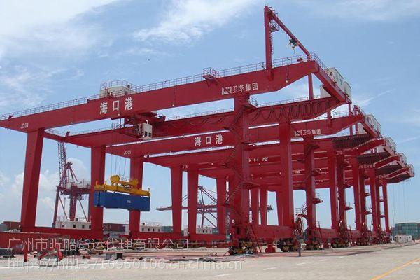 山东烟台市到广西北海市海运公司有哪些