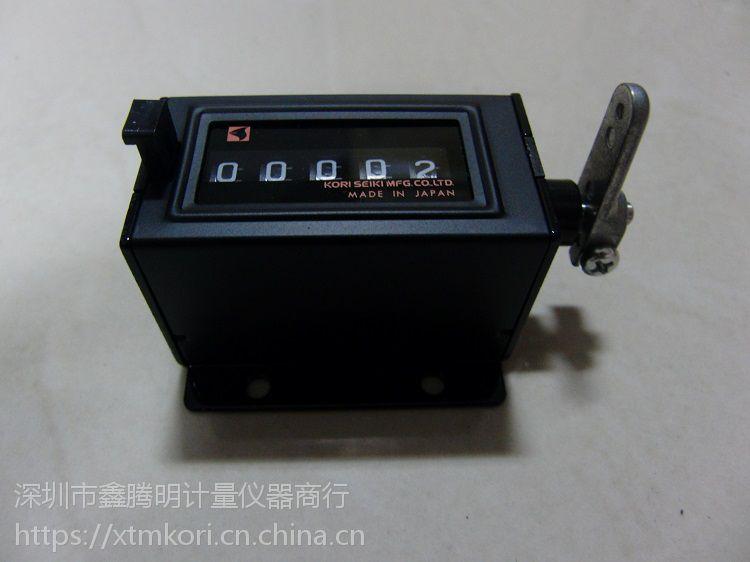 日本古里KORI计数器LB-50