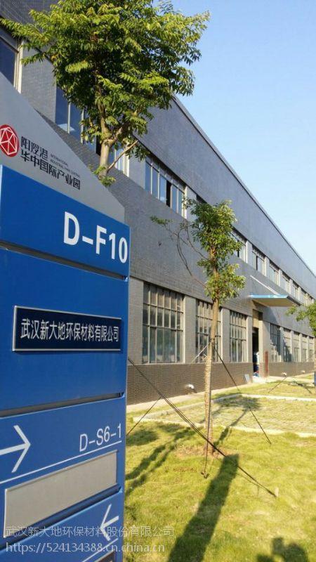 武汉新大地环保材料有限公司专业生产湿巾防腐剂,不伤手的湿毛巾防腐剂。