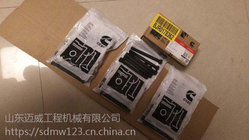 工程机械NTA855康明斯发动机137890-20螺栓