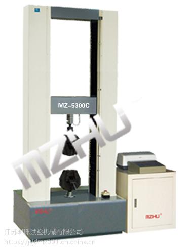 MZ-5100A/B微控电子万能试验机