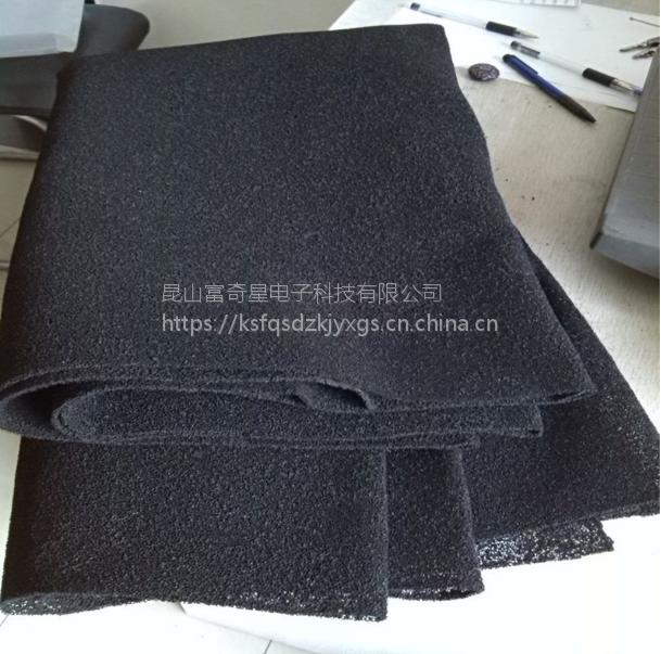 销售1cm活性炭过滤棉 批发过滤器用活性炭过滤棉 针刺棉