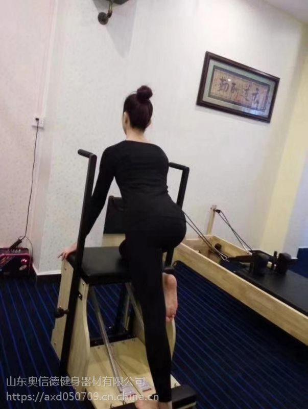 供应厂家直销瑜伽馆必备品普拉提健身运动普拉提