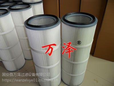 工业3280除尘滤芯规格型号参数齐全【万泽】