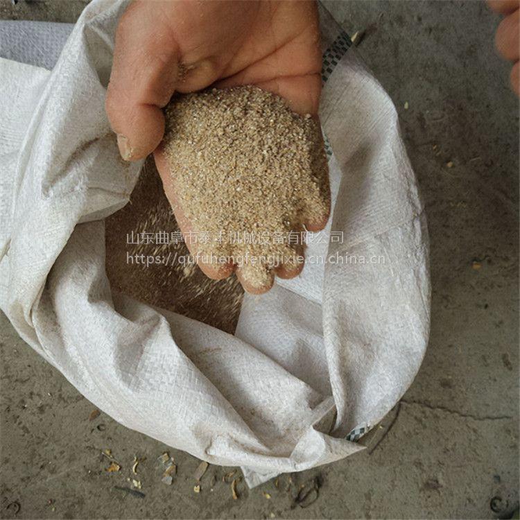 多用途700齿盘式小麦打粉机 铸铁大米粉碎机泰丰直销 免费试机
