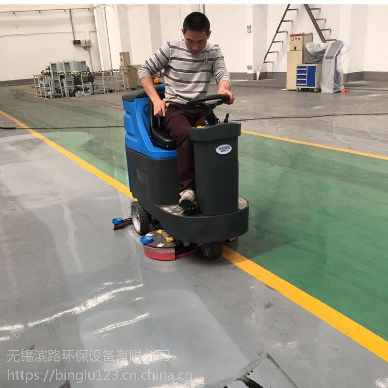 无锡大型驾驶式洗地车|驾驶式洗地机厂家