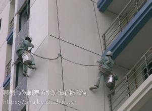 窗台底部冒水怎么修补-惠州市欧耐克防水补漏堵漏公司