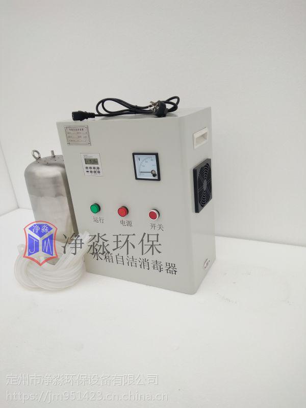 厂家直销水箱自洁消毒器WTS-2A