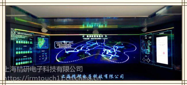 IRMT精研电子大尺寸拼接红外真多点触摸屏厂家,拼接屏交互式触摸墙定做