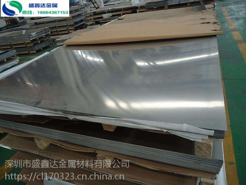 平整度好X6CrNiMoTi7-12-2不锈钢板 可切割剪板散卖