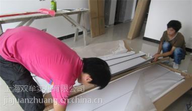 上海家具安装师傅 安装网购家具 安装实木家具 安装床