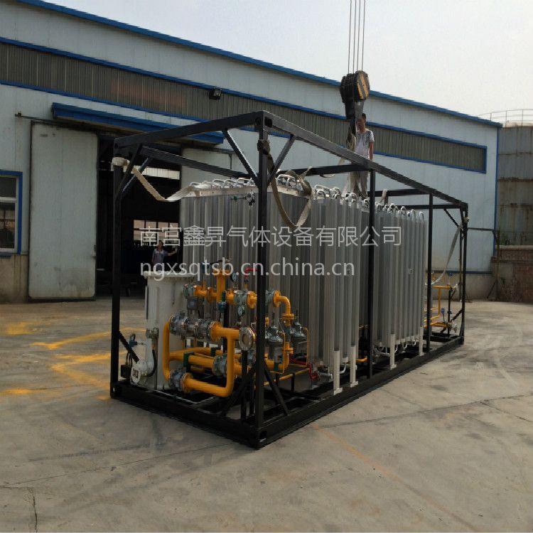 南宫天然气设备厂家 LNG气化器 天然气调压撬设备