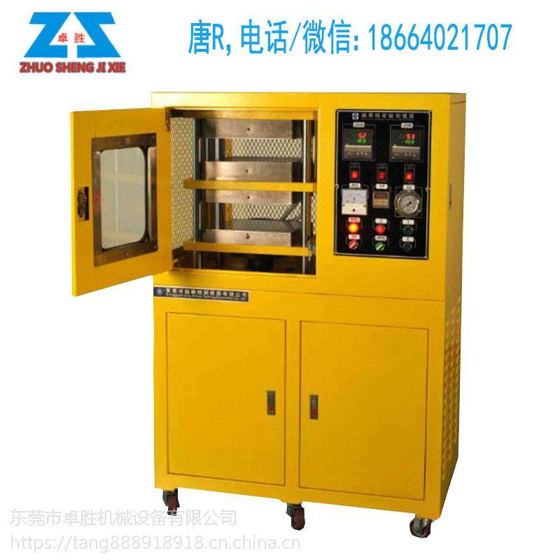 厂家直销小型实验电动压片机