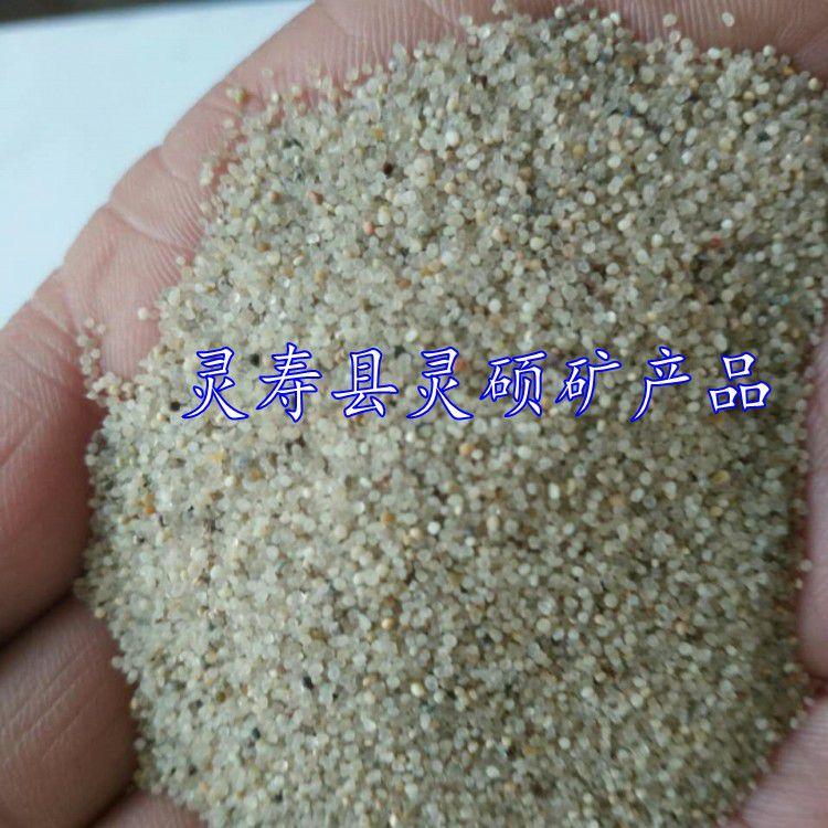 灵硕矿产养生沙灸沙 儿童娱乐沙 室内外游乐场专用圆粒砂