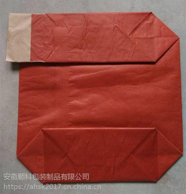 专业定制生产颜料绿方底阀口袋