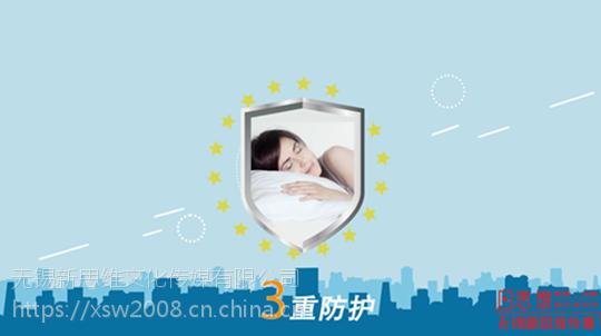 无锡传媒一分30秒的动画广告片制作【无锡新思维传媒】